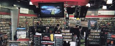 Truss Multimedia Gaming