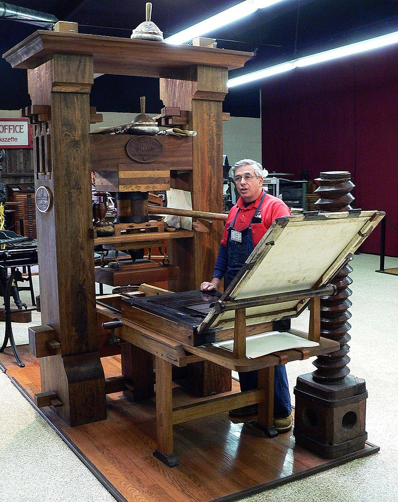 First printing press: A recreated Gutenberg press at the International Printing Museum